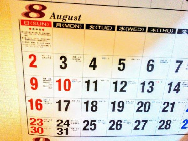夏休みの宿題や自由研究が最終日まで残ったらすべきこと